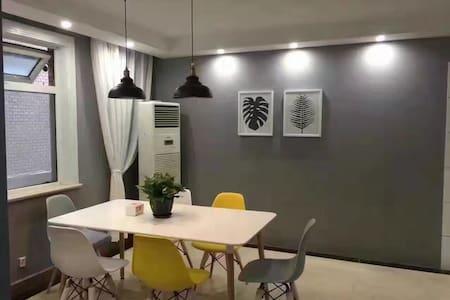 干净舒适名宿靠近上海大学近F1赛车场 - Apartment