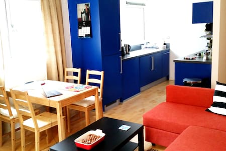 Double Room in the heart of Nottingham - Nottingham - Apartment