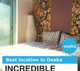 20 sec to Sta Center of Osaka city! - Huoneisto