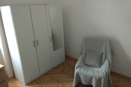 Nice and cosy place - Wien - Apartment