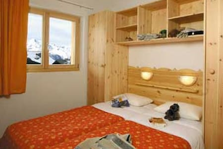 Appartement 3.5 pièces 8pax ski-in - Nendaz - Apartment