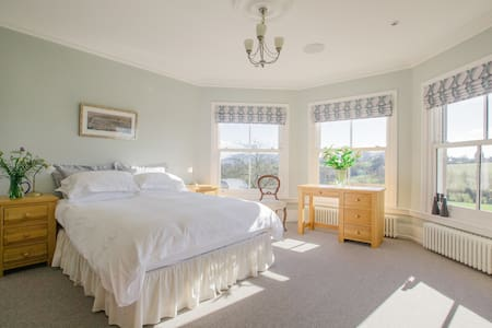 Bridstow Guest House Ross on Wye - Bridstow - House
