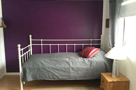 Lovely Single Room - Akureyri - House