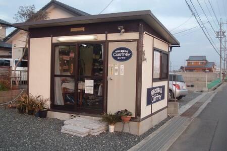 使用してない小さなお店を貸し切りお部屋にどうぞ♬ - Chatka