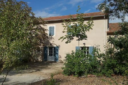 Mas provençal de charme dans le Luberon - Maubec - House