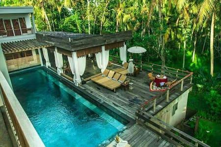 Room with pool at Ubud - Ubud