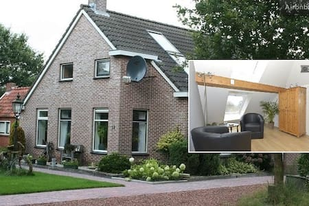 B&B Ter Borg - Country room - Bed & Breakfast