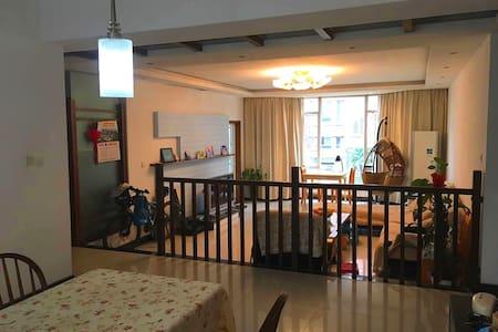 Affordable accommodation, comfortable home - Nanchang