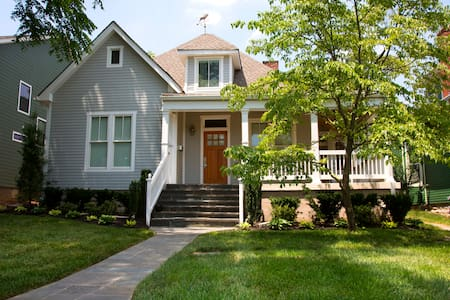 Cozy-Charming Apt in 12 South District - Nashville - Pis