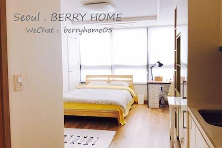 东大门浆果民宿,微XIN;berryhome05(支持中文 - Apartment