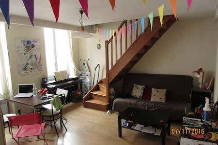 Chambre privée dans appartement duplex - Toulouse - Apartment