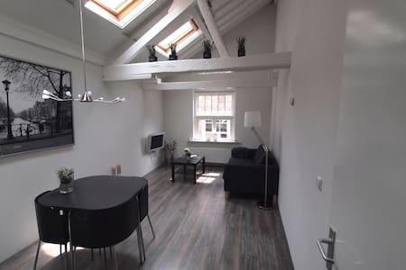 HBhotel Koopman-apartment C - Apartemen