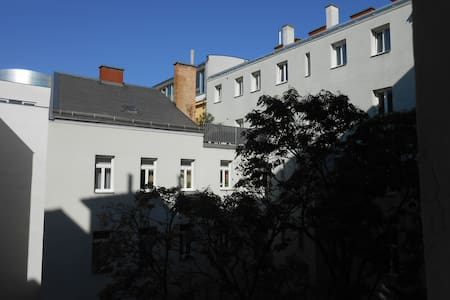 Close to the Center - Vienne - Appartement