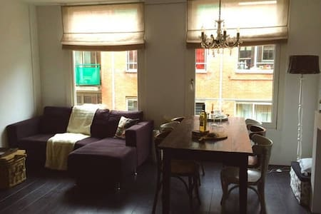 Lovely City Centered Apartment 3p - Amsterdam - Apartment