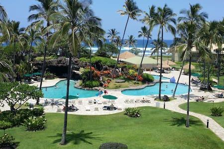 Kauai Beach Resort Top Flr Ocean Vu - Condomínio