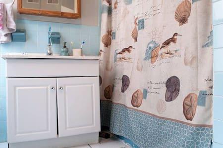 Parrish room 3 - Philadelphia - Apartment