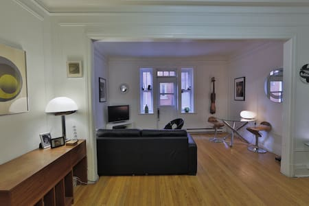 Beautiful Newly decorated bedroom OUTREMONT, MTL - Apartment