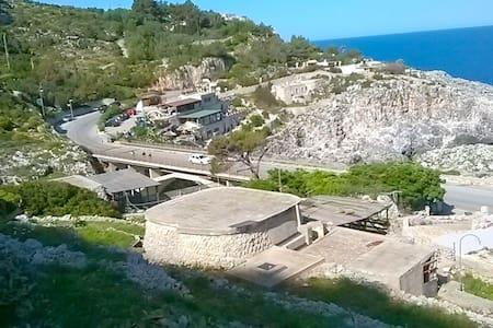 Home For Tourists - On Ciolo Bridge - House