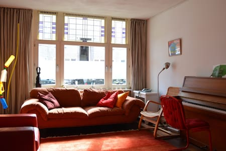 Cozy and romantic apartment at Oud-Zuid - Amsterdam - Appartement