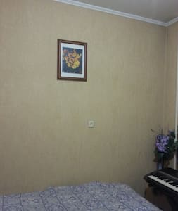 Комфортная квартира - Apartment