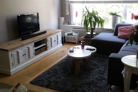 Cosy Appartment next to the beach, shops and city! - Wohnung