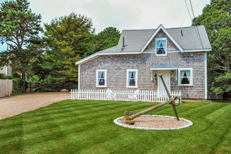 Cape Cod Home, Close to All! - Casa