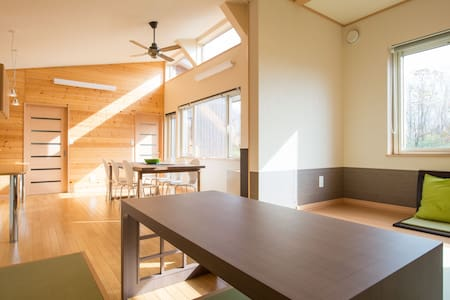 Dr Village - Moiwa 2BR Cottage - Niseko - Hus