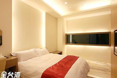 阿里山布魯森民宿-甜蜜2人房。享受舒適的床及寧靜的空間 - Fanlu Township