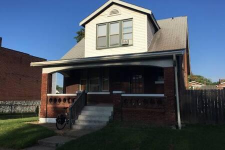 South City Home - St. Louis - Maison