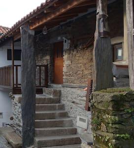Relaxing, Paradise in quiet Village - Villa