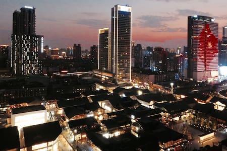 舒旅/太古里,春熙路 豪华装修套一。感受成都的繁华,感受成都的热闹,文化和景色。 - Chengdu