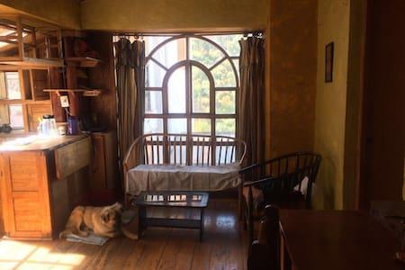 San Cristobal House - Cusco - Apartment