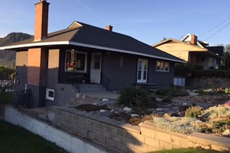 Welcome to our Stylish 1954 home! - Kamloops - Hus