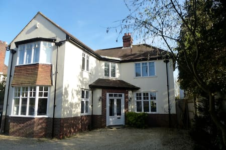 Lovely Double nr Summertown/Oxford - Oxford - Bed & Breakfast