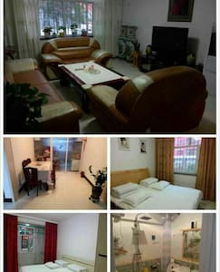 团结小区8号楼1楼 - Wohnung