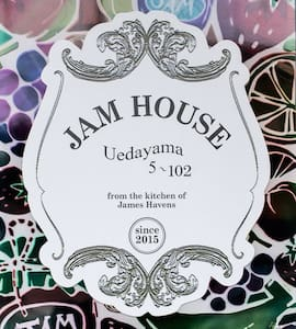 JAM HOUSE Single room - 名古屋市