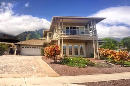 Aloha!  Come Share Our True Hawaiian Escape! - Wailuku - House