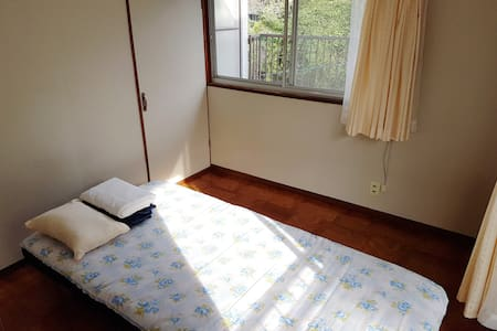 Relaxing, Traditional, Private Room - Nagasaki