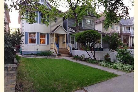 Penthouse in beautiful Osborne area - Winnipeg - Haus