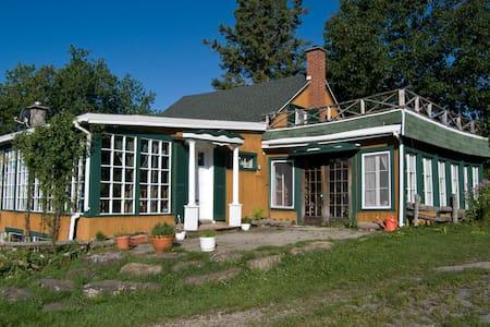 Maison de l'herboriste - Ház