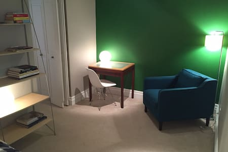 Private apartment close to Downtown Halifax. - Halifax - Appartement