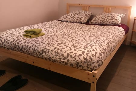 Small Room - near Gare de Vaise Station - Lyon