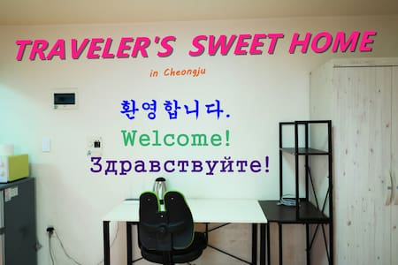 Open Sale! 1박에 18$!! - Apartment