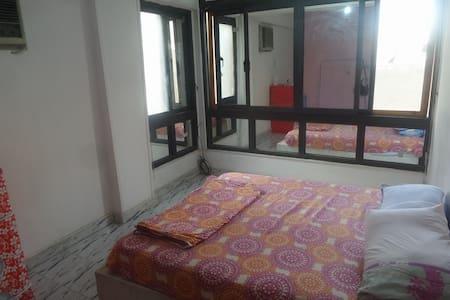 Daniel's Cozy Room - Apartment