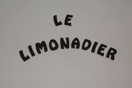 Le Limonadier - Saint-Pal-de-Mons - Rumah Tamu