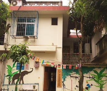 xishuangbanna utopia international youth hostel - Casa