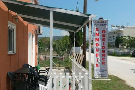 Ammoudia Residence: House 2 - Ammoudia - Dom