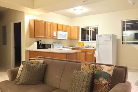 2 Bedroom Maui Rest and Relaxation - Wailuku - Entire Floor
