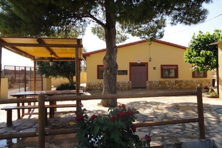Rural Prado Alto, Foz Calanda,Motorland,Alcañiz. - House