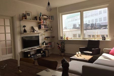 Large room with balcony in hip area of Copenhagen - Frederiksberg - Apartment